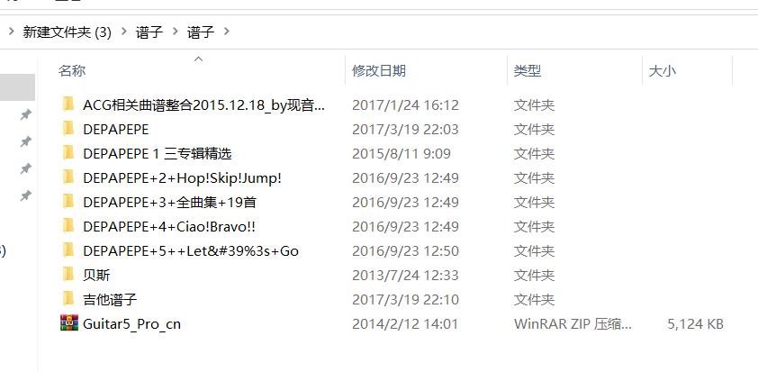 日系动漫吉他指弹ACG谱GTP谱1.4G合集吉他资源